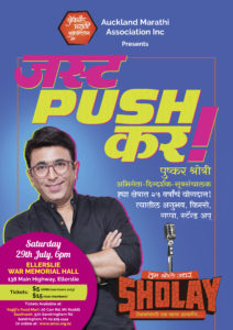 Just Pushkar @ Ellerslie War Memorial Hall | Auckland | Auckland | New Zealand