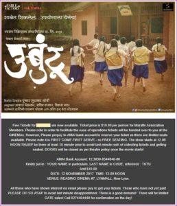 Ubuntu - Marathi Movie @ Reading Cinema | Auckland | Auckland | New Zealand